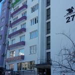 """к-с """"Славейков"""" блок 27"""