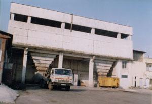 Претоварна станция - Капчето