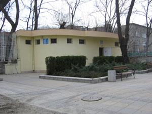 Тоалетна Площад Тройката